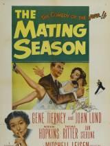 Брачный сезон / The Mating Season
