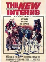 Новые интерны / The New Interns