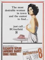 Баттерфилд 8 / BUtterfield 8