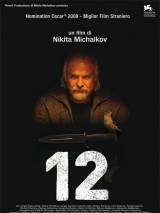 """Постер к фильму """"12"""""""
