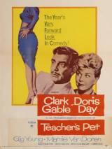 Любимец учителя / Teacher`s Pet