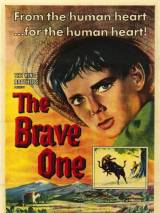 Отважный / The Brave One