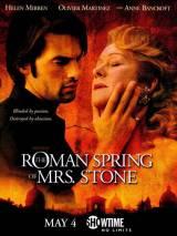 Римская весна миссис Стоун / The Roman Spring of Mrs. Stone