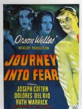 Путешествие в страх / Journey Into Fear