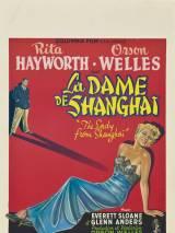 Леди из Шанхая / The Lady from Shanghai