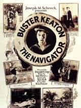 Навигатор / The Navigator