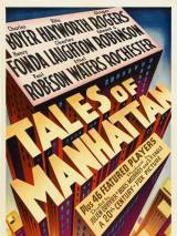 Сказки Манхеттена / Tales of Manhattan