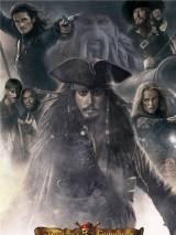 """Постер к фильму """"Пираты Карибского моря 3: На краю Света"""""""