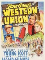 Вестерн Юнион / Western Union