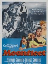 Лунный парк / Moonfleet