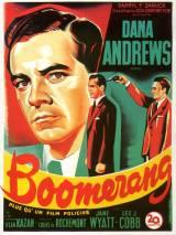 Бумеранг! / Boomerang!