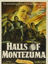 Дворцы Монтесумы / Halls of Montezuma