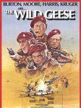 Дикие гуси / The Wild Geese