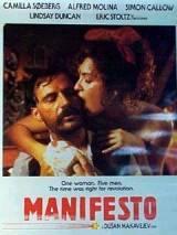 Манифест / Manifesto