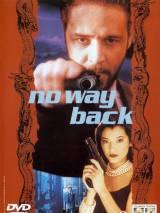 Нет пути назад / No Way Back
