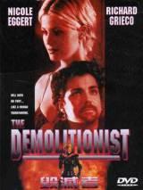 Разрушительница / The Demolitionist