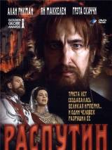 Распутин / Rasputin