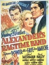 Рэгтайм Бэнд Александра / Alexander`s Ragtime Band