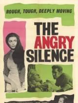 Сердитая Тишина / The Angry Silence