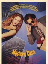 Таинственное свидание / Mystery Date