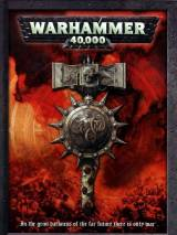Ультрамарины / Ultramarines: A Warhammer 40,000 Movie