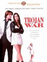 Троянская штучка / Trojan War