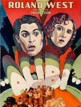Алиби / Alibi