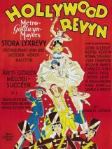 Голливудское ревю / The Hollywood Revue of 1929