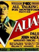 Валиант / The Valiant