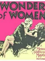 Женское чудо / Wonder of Women