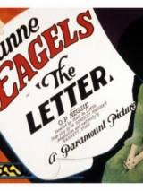 Письмо / The Letter