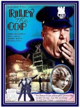 Полицейский / The Cop