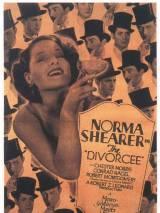 Развод / The Divorcee
