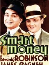 Умные деньги / Smart Money