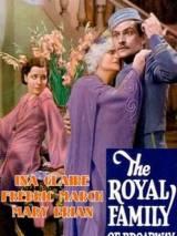 Бродвейская королевская семья / The Royal Family of Broadway