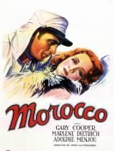 Марокко / Morocco