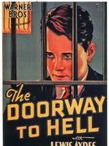 Ворота в Ад / The Doorway to Hell