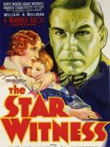 Звездный свидетель / The Star Witness