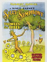 Цветы и деревья / Flowers and Trees