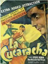 Кукарача / La Cucaracha