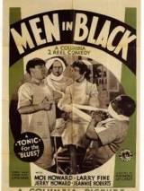 Мужчины в черном / Men in Black