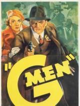 Джимэны / `G` Men