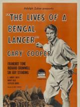 Жизнь Бенгальского улана / The Lives of a Bengal Lancer