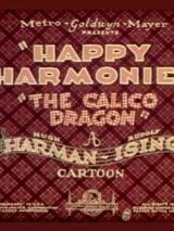 Дракон из ситца / The Calico Dragon