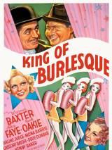 Король бурлеска / King of Burlesque