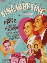 Пой, детка, пой / Sing, Baby, Sing
