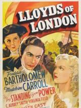 Лондонский Ллойдс / Lloyd`s of London