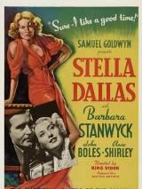 Стелла Даллас / Stella Dallas