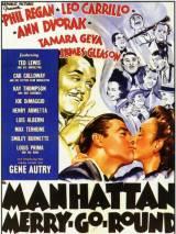 Манхэттенская карусель / Manhattan Merry-Go-Round