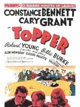 Топпер / Topper